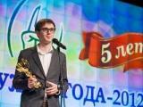 Удар по мифам от пресс-секретаря Ассоциации гольфа Алексея Ершова