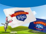 Брендинг магазина от PR2B Group: «Рогатый заяц»