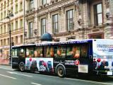 Лионель Месси и Коби Брайант ездят на общественном транспорте