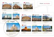 Разработка сайта для туроператора «Картаж Плюс»