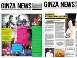 Эксклюзивное предложение  для «Нью-Тона» в сети ресторанов GINZA PROJECT