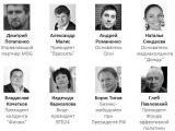 Российская Неделя Менеджмента 2013