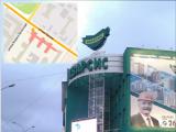 Уличный монитор на ул. Кирова, 86 (Кварсис, СибГУТИ)