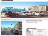 Уличный монитор на ЖД Вокзале (Ленина/Челюскинцев)