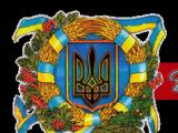 Фирменный стиль Запорожье, Днепропетровск, Донецк, Украина, логотип, бренд-бук