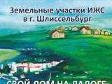 На АЗС ПТК разместился «Зеленый Квартал»