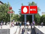Уличный экран на пл. Ленина