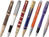 Ручки Parker. сувенирная компания АлексГраф. www.presentline.ru