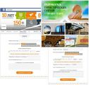 Приложения для социальных сетей Facebook и ВКонтакте