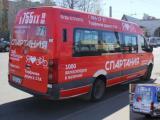 «Спартания» переодела автобусы к весне