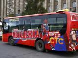 Реклама на транспорте показывает телесериал «Молодежка»
