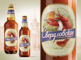 «Свердловское»: пиво с нотками ностальгии