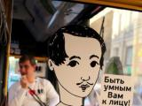 Литературный автобус на улицах Культурной столицы