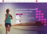 Троксевазин® сделал шаг вперед в борьбе с варикозом