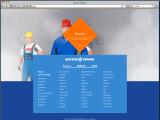 Интернет-магазин «Восток-Сервис»: спецодежда тоже бывает модной