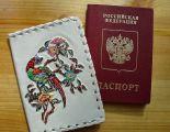 Обложки на паспорт, автодокументы от 200 рублей!