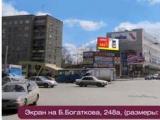 Уличный экран на м. Золотая Нива (ул. Бориса Богаткова, 248 а)