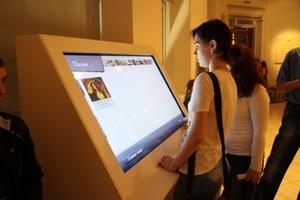 РБ «Артель» установило новый интерактивный программно-аппаратный комплекс