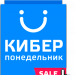 КИБЕРПОНЕДЕНИК на RosGifts.ru