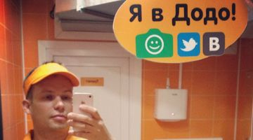 Директор по маркетингу «ВКонтакте» Михаил Чернышев перейдёт в «Додо пиццу»