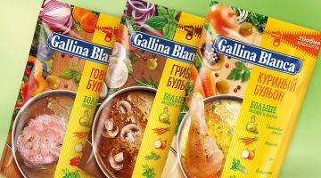 Брендинговое агентство Wellhead разработало новый дизайн упаковки для рассыпчатых бульонов Gallina Blanca