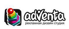 Адвента, Рекламная дизайн-студия