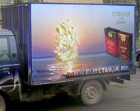Реклама на транспорте, наклейки на  автомобилях, фурах