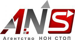 Нон Стоп, ООО, Рекламное агентство
