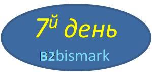Первый в России пример социально-этичного маркетинга