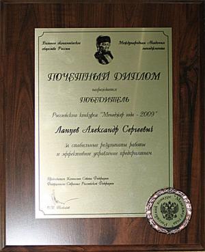 Изготовление дипломов и сертификатов на металле