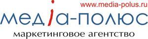 Медиа-полюс, Маркетинговое агентство