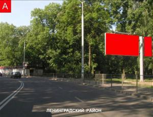 Размещаем рекламу в Калининграде