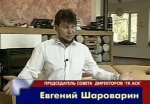 Евгений Шароварин в рубрике «Персона» (Новости «ТАУ»)