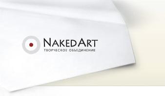 NakedArt, Творческое объединение