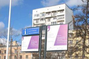 Gallery выводит на рынок Санкт-Петербурга новый информационно-рекламный продукт