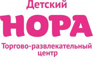 Компания «TOY.RU» в Детском Мегацентре «НОРА»