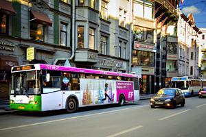 Автобусы ПТК доставят на «Планету инструмент»