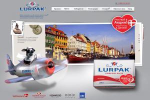 ICON и Lurpak®: Приглашают на королевский ужин в Копенгагене