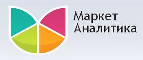 Российский рынок мобильных телефонов, маркетинговое исследование и анализ рынка