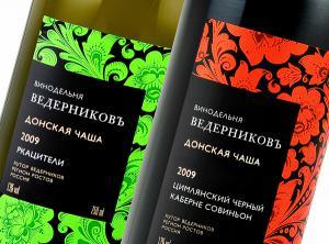 Рестайлинг линейки вин «Винодельня Ведерниковъ» от UNICORN STUDIO