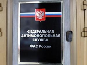 Антимонопольщики заинтересовались ценами на домены .РФ