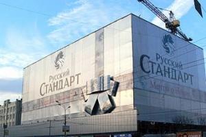 «Русский стандарт» стал вторым по величине мировым производителем водки