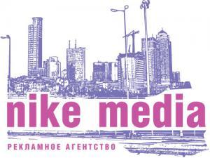 Nike Media, ООО