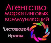 Агентство чистяковой ирины стало информационным партнером internet life 2011