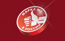 Утюг России