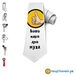 Новогодний сувенир: стильный гастук+дизайн = всего 377 рублей!