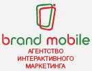 Более 630 000 человек приняли участие в акциях агентства Brand Mobile