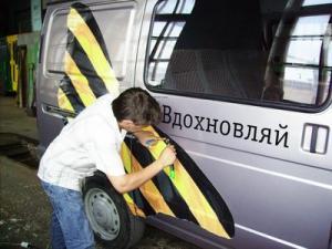 Производство рекламы на транспорте