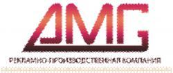 АМГ, ООО