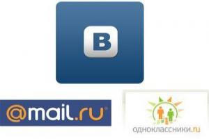 СМИ: в аудиоразделах «ВКонтакте», «Одноклассники» и «Мой мир» до конца года появится реклама